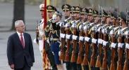 "Avoiding War: Taiwan, ""One China"", and the South China Sea image"